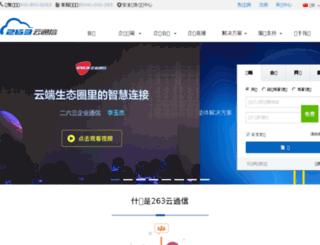 mail.oracle-sy.com screenshot