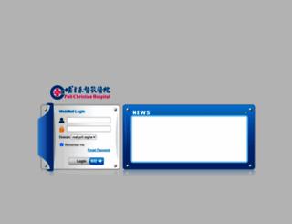 mail.pch.org.tw screenshot