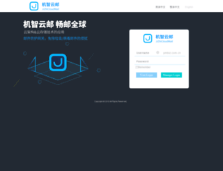 mail.pmbiz.com.cn screenshot
