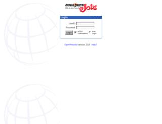 mail.prothom-alojobs.com screenshot