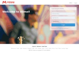 mail.q8cq.com screenshot