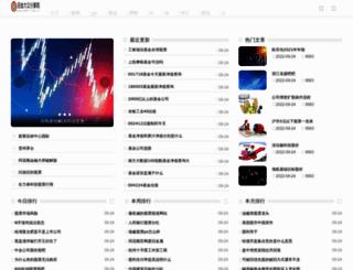 mail.qddz.com.cn screenshot