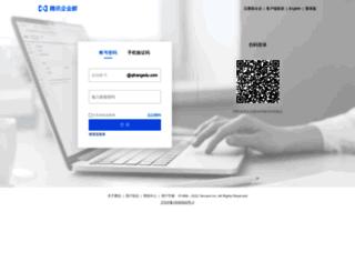 mail.qihangedu.com screenshot
