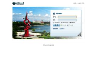 mail.qqhru.edu.cn screenshot