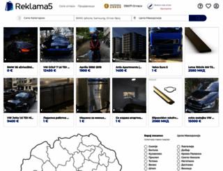 mail.reklama5.com.mk screenshot