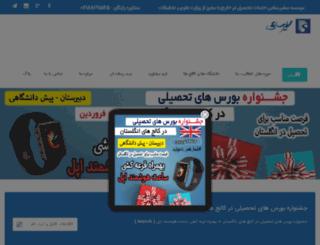 mail.safirsayee.com screenshot
