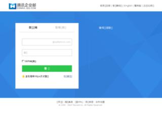 mail.sellertool.com screenshot