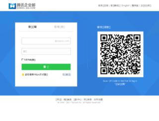 mail.sepsz.com screenshot