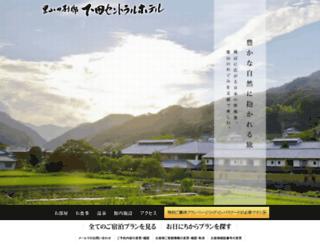 mail.shimoda-central-hotel.co.jp screenshot