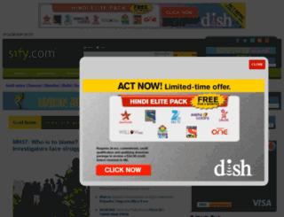 mail.sify.com screenshot