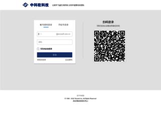 mail.sinosoft.com.cn screenshot