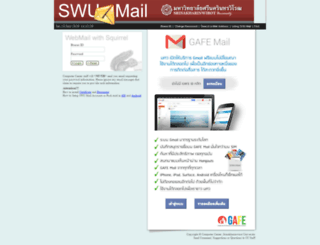 mail.swu.ac.th screenshot