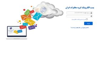 mail.tci.ir screenshot