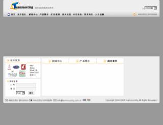 mail.teamsourcing.com.tw screenshot