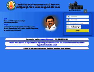 mail.tn.gov.in screenshot
