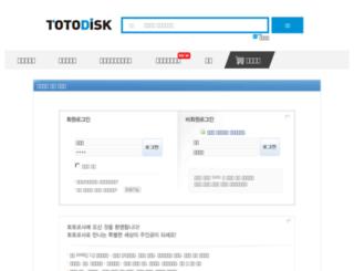 mail.totorosa.com screenshot