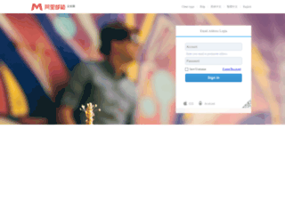 mail.utuo.cn screenshot