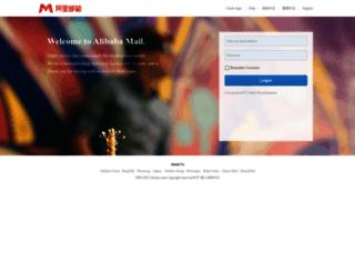 mail.whatsonxiamen.com screenshot