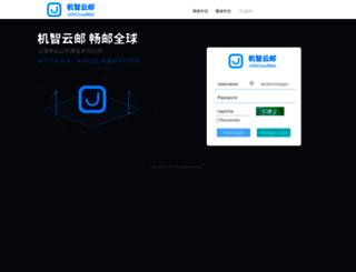 mail.wollschlaeger.com.cn screenshot