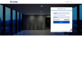 mail.wtec.com.cn screenshot