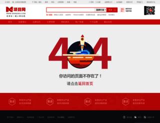 mail.xiangmu.com screenshot