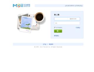 mail.ytoxl.com screenshot