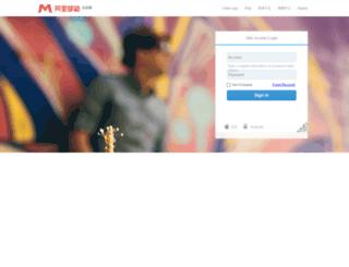 mail.zamplus.com screenshot