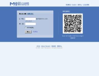 mail.zhijiancnc.com screenshot