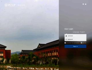 mail.zju.edu.cn screenshot
