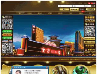 mailjole.com screenshot