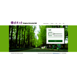 mails.tsinghua.edu.cn screenshot