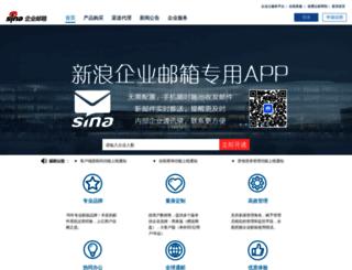mailx.sina.net screenshot