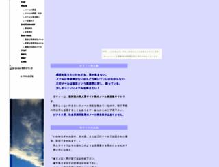 mailyomi.gozaru.jp screenshot