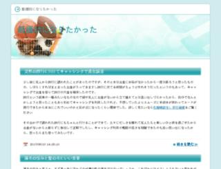 mailzu.org screenshot