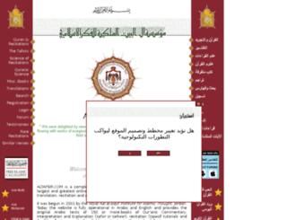 main.altafsir.com screenshot