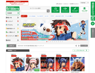 main.kotobukiya.co.jp screenshot