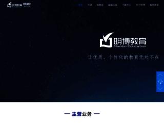 mainbo.com screenshot
