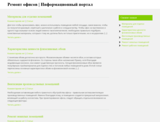 mains-branding.ru screenshot