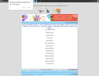maintenance2center.forumegypt.net screenshot