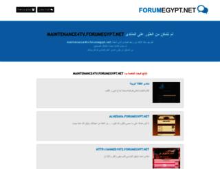 maintenance4tv.forumegypt.net screenshot