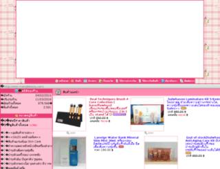 mainybeauty.weloveshopping.com screenshot