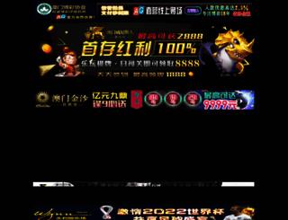maiohwn.com screenshot
