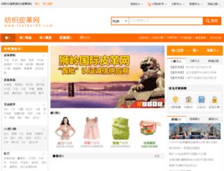 maipige.com screenshot