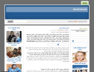 mairanian.wordpress.com screenshot
