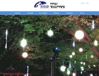 maisancamp.org screenshot