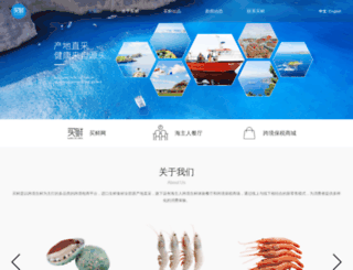 maixian.com screenshot