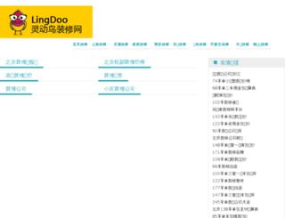 maiyes.com screenshot