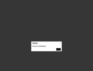 maiziedu.com screenshot