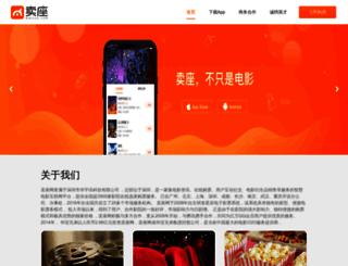 maizuo.com screenshot