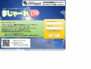 majale.jp screenshot